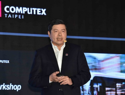 Consulte aquí la información del Gran Evento Computex Taipei 2018